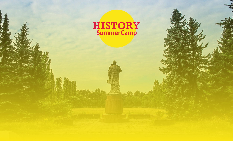 History-SommerCamp